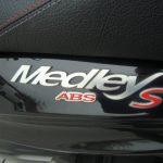 medley-125-zwart-12-3-8